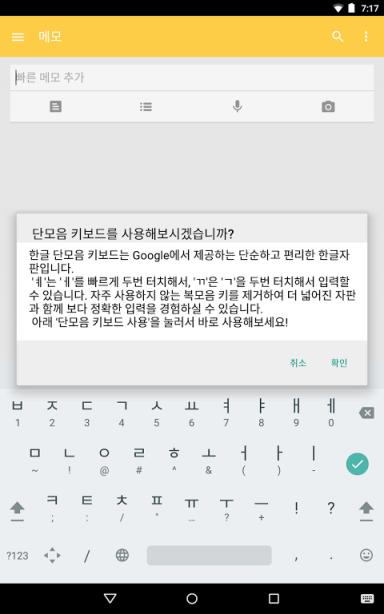 Download Google Login 43 Apk Gameonlineflash Com