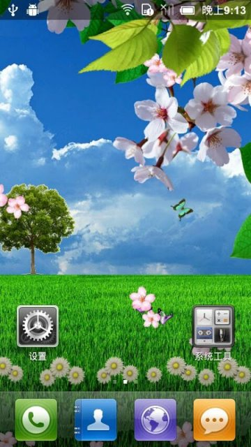 Sakura Falling Live Wallpaper Apk Cherry Blossom Live Wallpaper Download Apk For Android