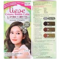 Kao Japan liese Bubble Foaming Hair Color Kit - Platinum Beige