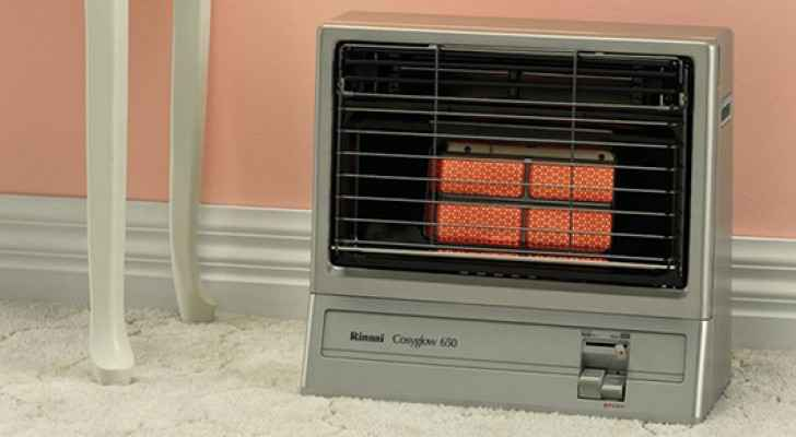 How To Safely Use A Gas Heater This Winter Roya News