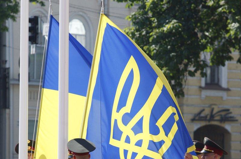 Ukraine works to chart new energy strategy - UPI
