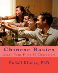 chinesebasics