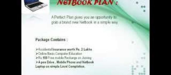 BEST MLM COMPANY PLAN IN INDIA, NETWORK MARKETING PLAN LOWEST COST