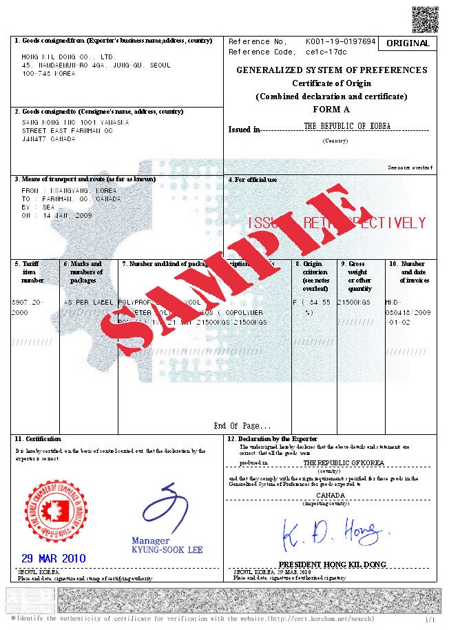 KCCI Trade Certification Service Center - country of origin certificate sample