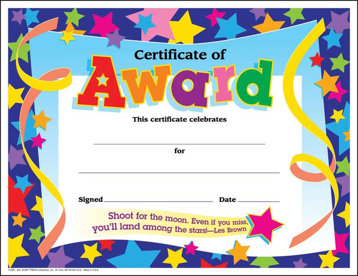 Printable Award Certificates The Certificates Award Award - awards certificates templates for word