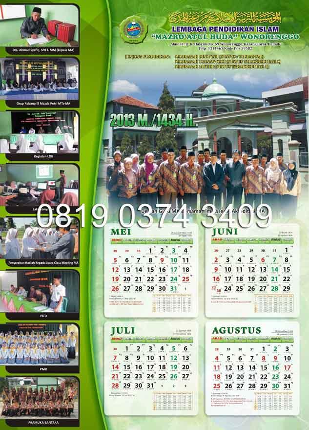 Contoh Kalender Pendidikan Berkas Sekolah Calendar Template Site 781 X 560 Png 157kb Contoh Kalender Pendidikan