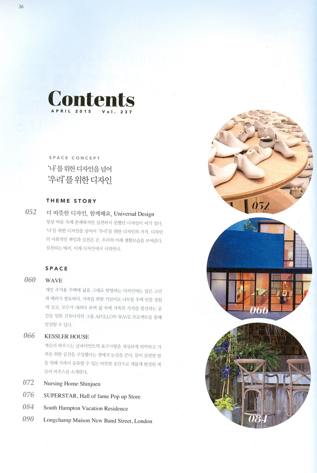 Journal Decoration Maison Cezign Press Deco Journal Korea