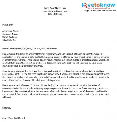 Sample Scholarship Recommendation Letter LoveToKnow