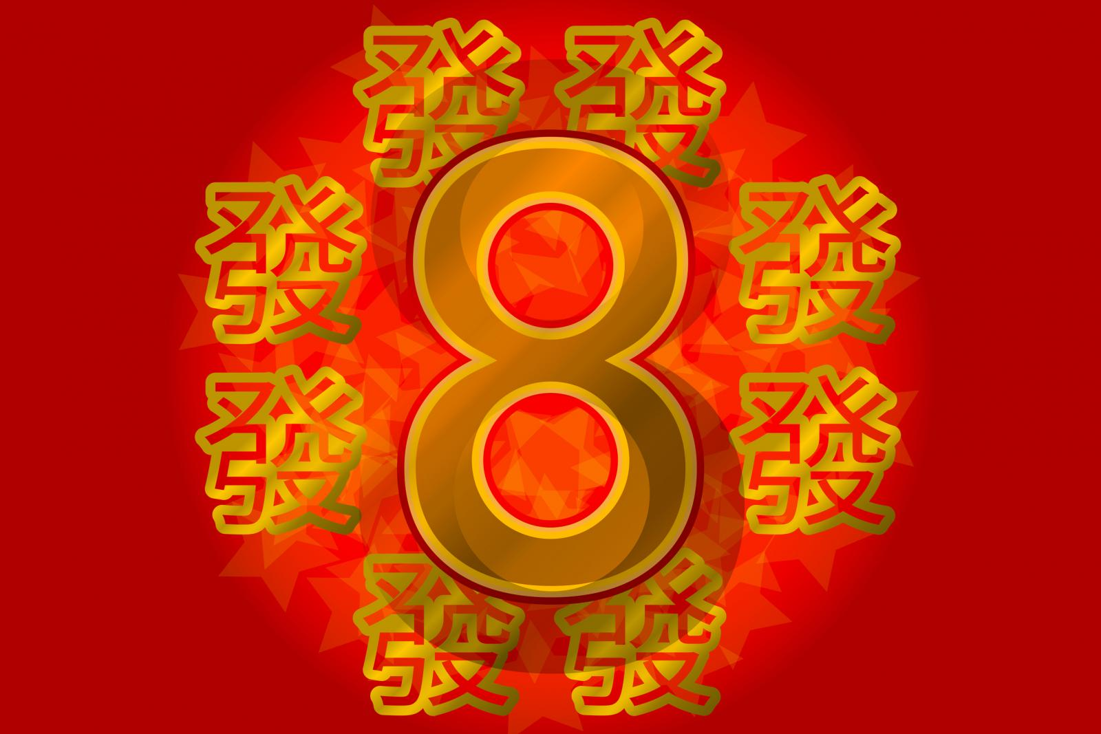 Fen Shui How To Find Your Feng Shui Lucky Numbers Lovetoknow