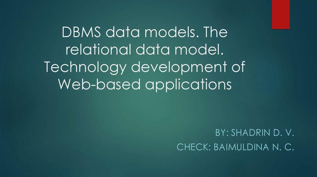 DBMS data models The relational data model Technology development