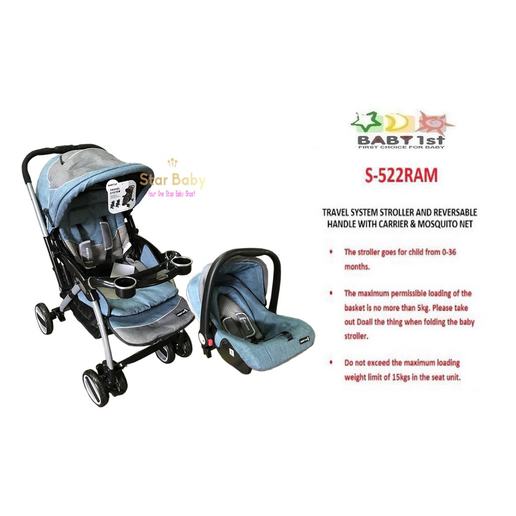 Car Seat Carrier Stroller Baby 1st S 522ram Travel System Stroller With Carrier