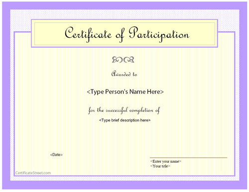 Participation Award Template basketball certificate of