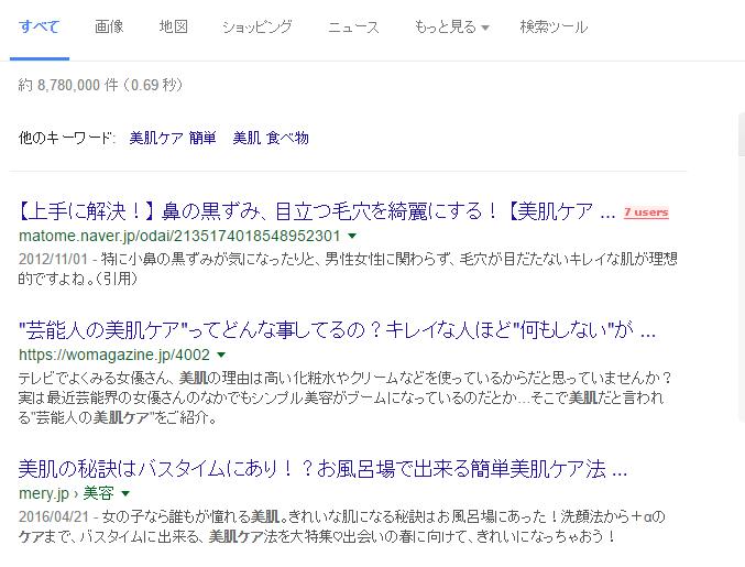 SnapCrab_NoName_2016-7-26_15-30-54_No-00