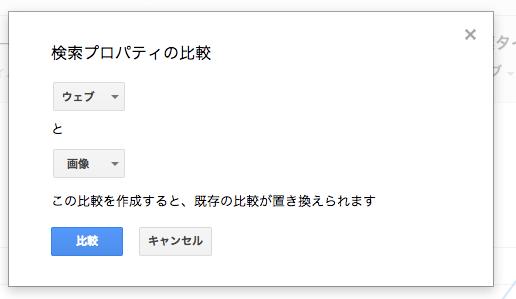 kensaku-hikaku
