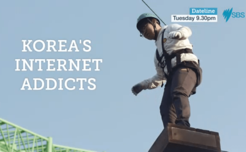"SBS Dateline ""Korea's Internet Addicts"" Preview Commentary"
