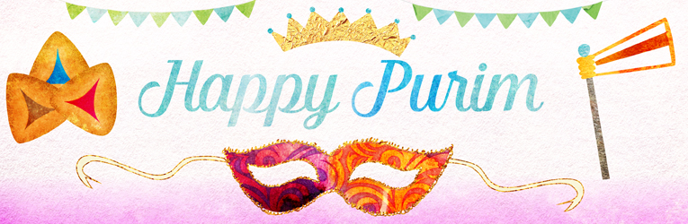 Birthday Greetings Jewish Purim - February 28-march 1, 2018
