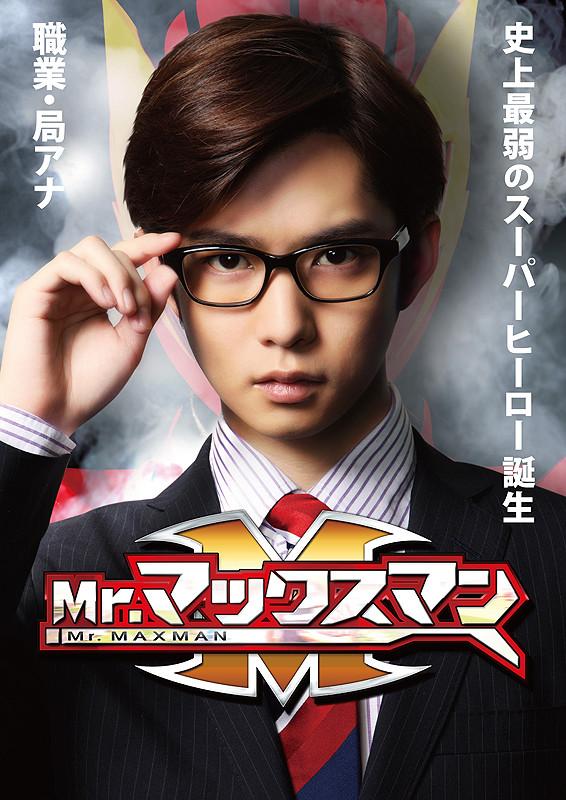 Mr Maxman