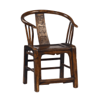 Antique Chinese Wood Chair | Chairish