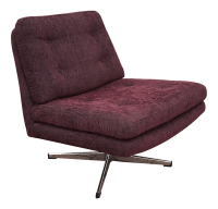 Mid-Century Modern Swivel Chair | Chairish