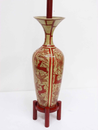 Vintage Japanese Hand Painted Table Lamp | Chairish