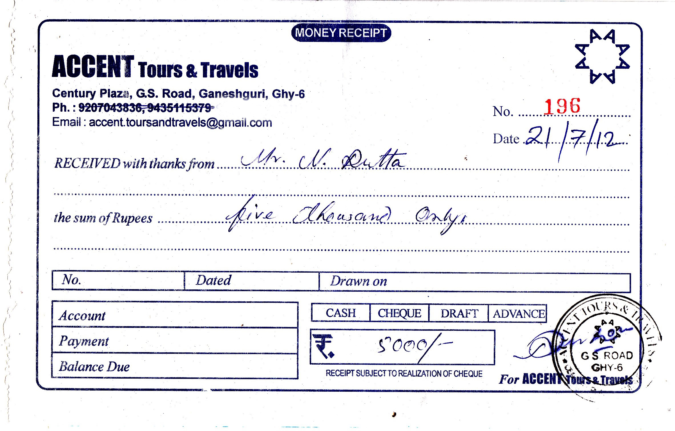 Doc1275900 Cash Cheque Receipt Format Doc1275900 Cheque – Format Receipt