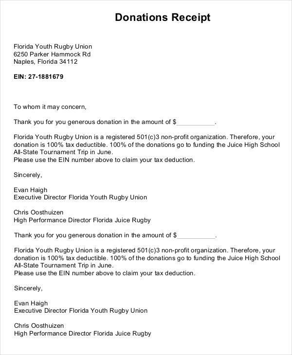 Donation Receipt Letter Template charlotte clergy coalition - donation letters