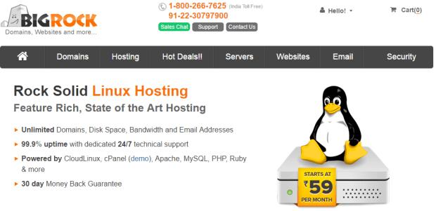 Bigrock Web Hosting