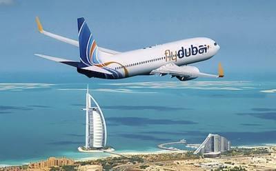 FlyDubai | Cheap Flights Deals