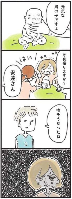 ukemaro18