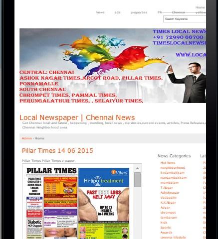 local chennai newspapers