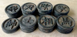 Antique Bronze Chinese Chess Set, Xiang Qi