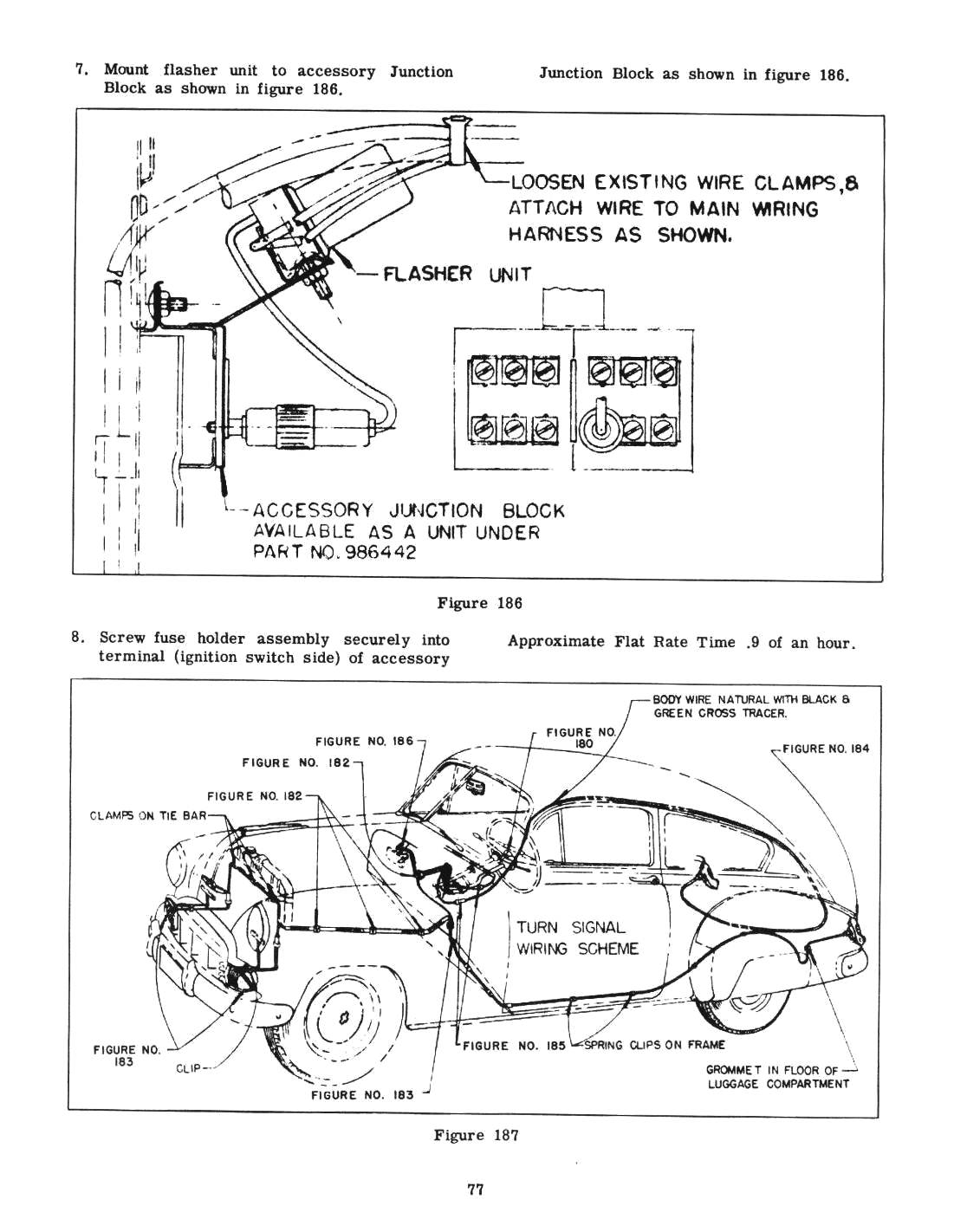1951 chevy deluxe ignition wiring