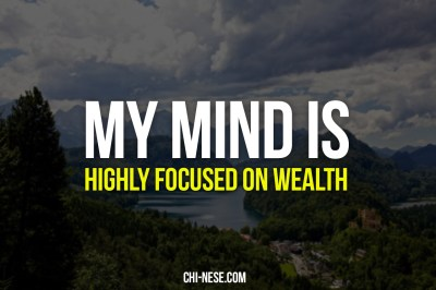 Use this powerful positive affirmation to bring wealth towards you