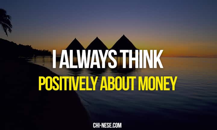 Billionaire Quotes Wallpaper 15 Money Affirmations To Attract Money Into Your Life