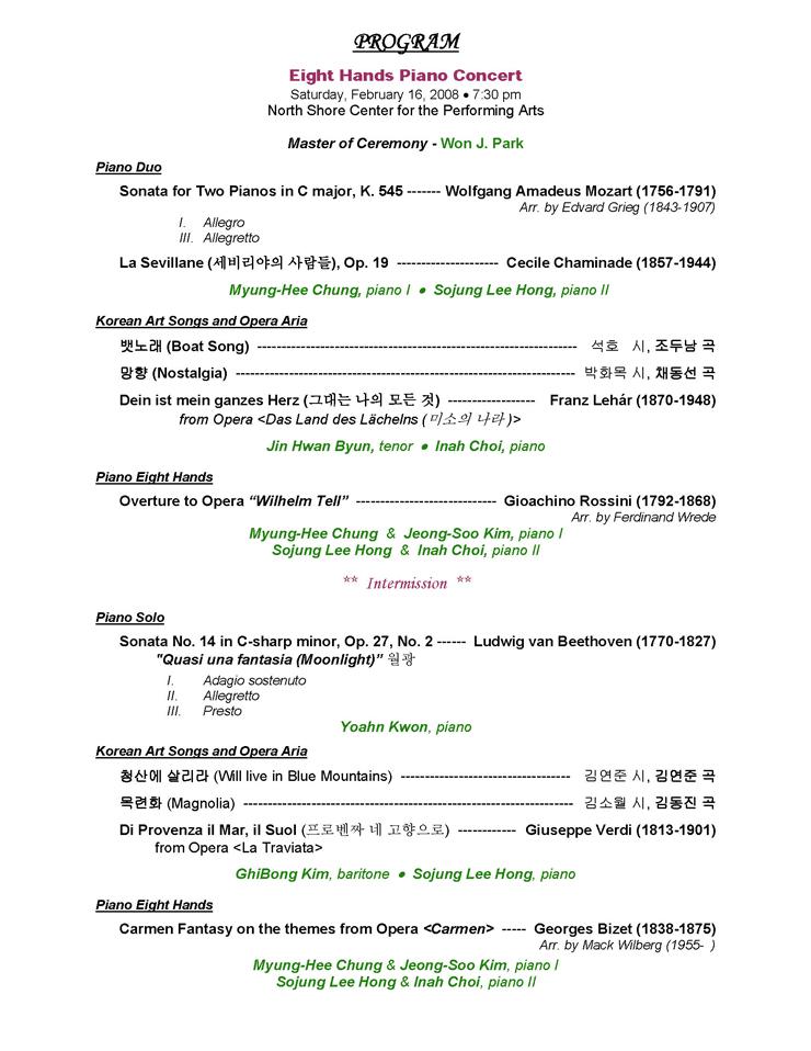 Chicago Bulletin - February 16, 2008 Concert Program