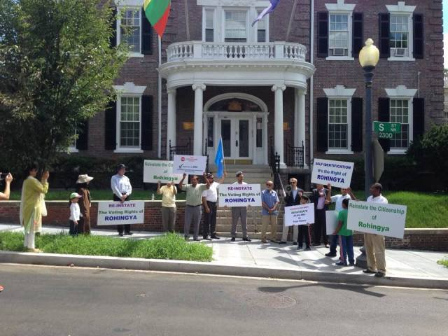 Burma Embassy in Washington, DC