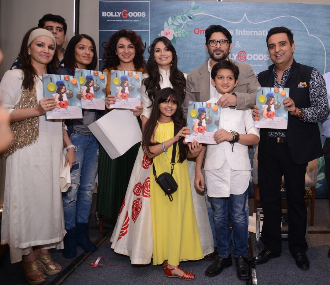 Promila Bahri, Sandhya Mridul, Tisca Chopra, Maria Goretti, Arshad Warsi, Ajay Mago