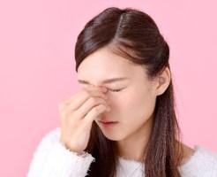 目の下の痙攣 原因