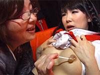 JK好きの変態レズビアン老婆にチュッパチャップスで執拗に乳首責めされて快感で抵抗できないJKアイちゃんの動画!