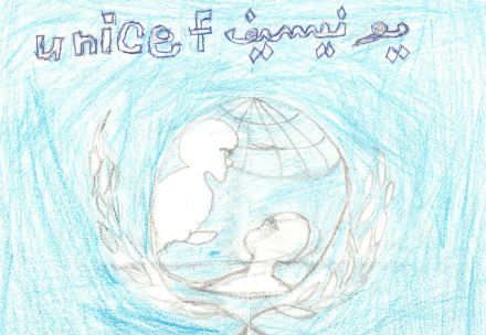 UNICEF drawing by eight-year-old Amal,