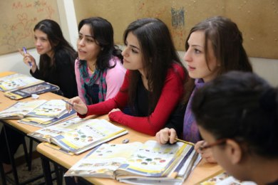 English session at theUNICEf supported IECD vocational training center. Jaramana, Damascus Suburbs 2013  Photo by: Tomoya Sonoda