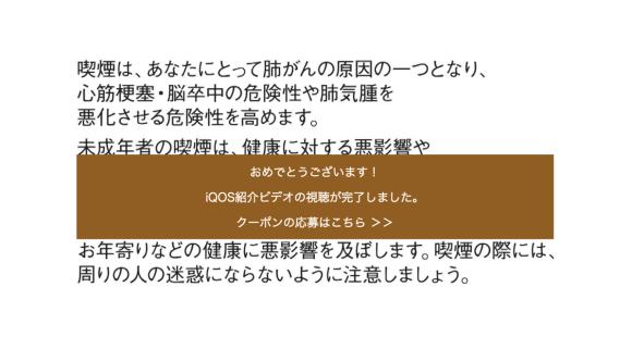 スクリーンショット 2016 04 10 23 10 46