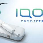 iQOS(アイコス) 3,000円OFFキャンペーン期間は年内いっぱいに決定!?【追記あり】
