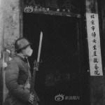history-prostitution-china-025