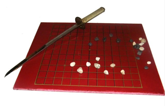 chinese-game
