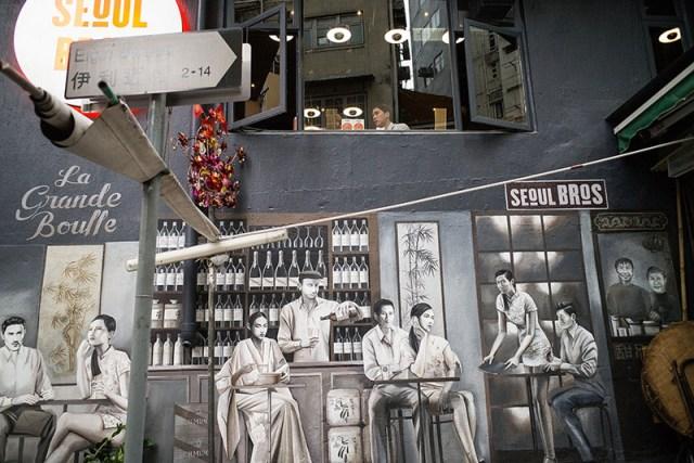 hongkong-month-art-009