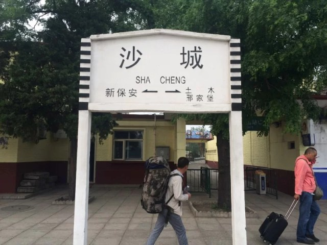 A sign of Shacheng is seen at its railway station in Shacheng, Hebei Province, China, May 11, 2016. REUTERS/Sue-Lin Wong