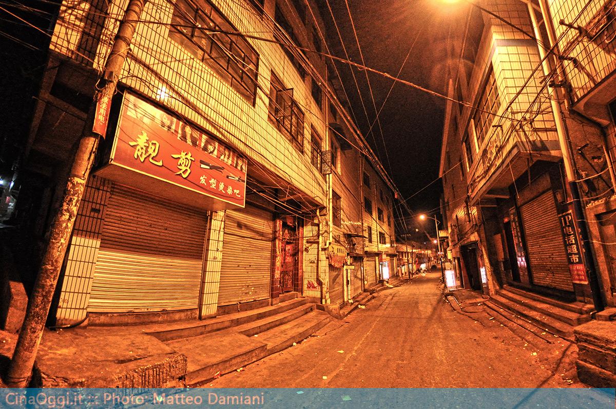 China Suburbia cover