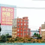 China is growing hundred of new modern cities all over its territory: they are carefully designed, they are a marvel of urban planning and the government invested a huge amount of money in building them.