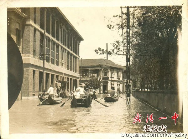 1931_china_floods_4